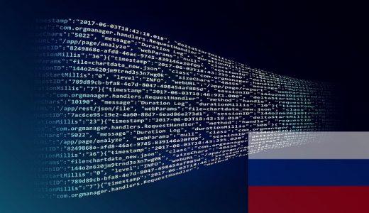 【漏えい事故】ロシアのビジネスSNSが1億6,7000万件の個人情報を漏えい