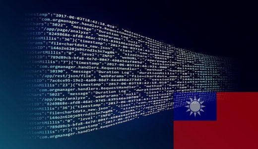 【漏えい事故】台湾のモバイルアプリ提供会社が2,800万件の情報漏えい