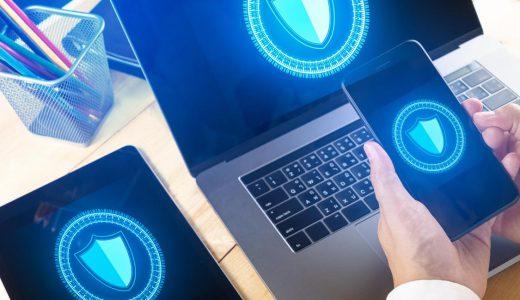 【中小企業向け】今すぐ確認したい!サイバーセキュリティー対策5つまとめ